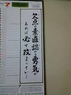 20080701203657.JPG