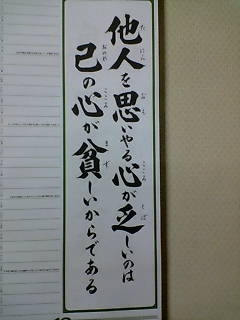 20081008203212.JPG