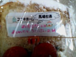 20090110115632.JPG